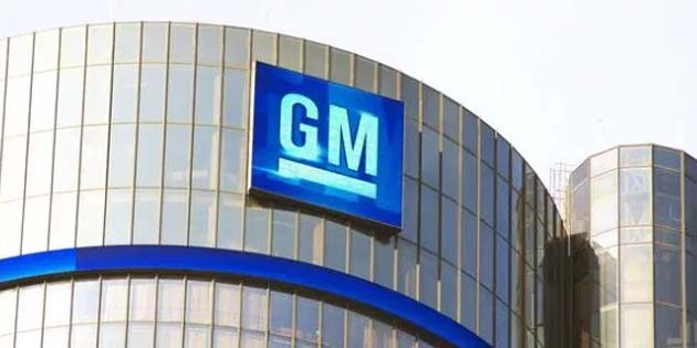 General Motors elektrikli bisiklet üretecek!
