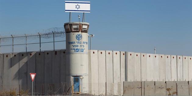 İsrail hapishanesindeki 5 Filistinli tutuklu açlık grevine başladı