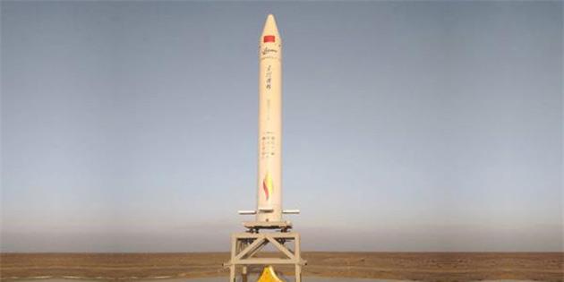 Çin ilk defa özel sektör yapımı bir roketi uzaya gönderdi