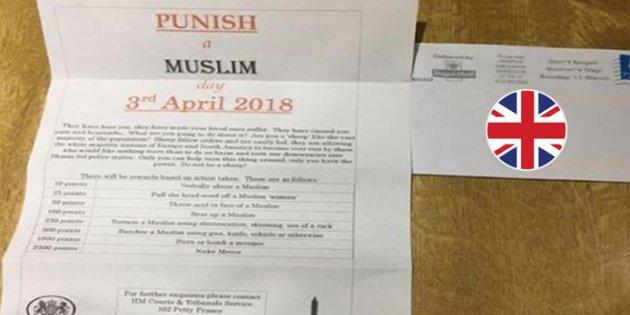İngiltere'de 'bir müslüman'ı cezalandır' mektubuna inceleme