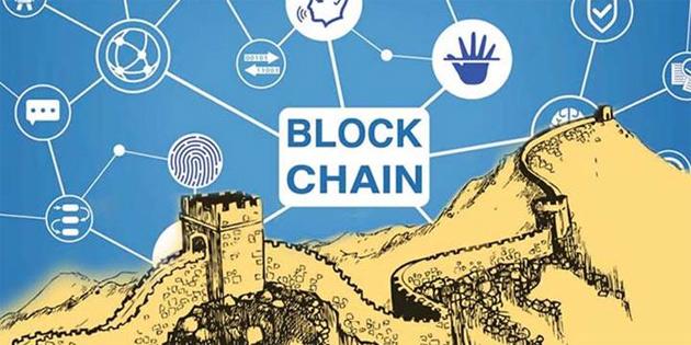 Çin, Blockchain standartları çıkartacak