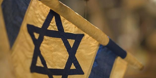 İsrail, Uluslararası af örgütüne karşı önlem alıyor