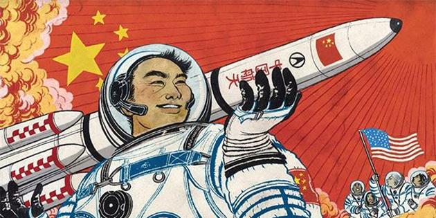 Çin'in Ay'a İnişi Yeni Bir Uzay Rekabetini Başlatabilir Mi?