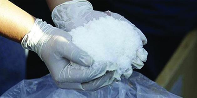 Ekvador'da 1,5 ton kokain ele geçirildi