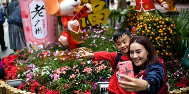 Çin 'Köpek Yılı'na girdi