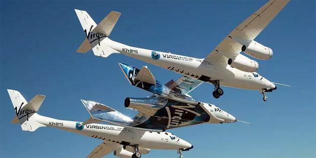 Virgin Galactic'in uzay aracı, yeni evine taşındı