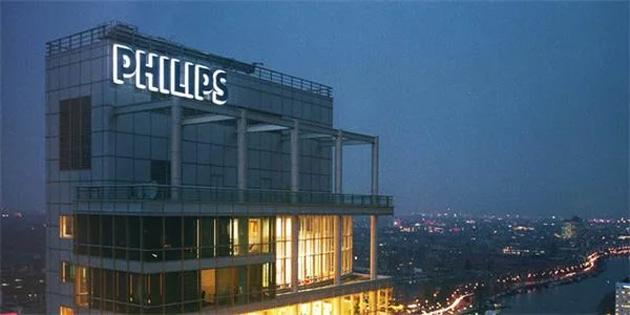'Philips, Türkiye'deki şifreli görüşmeleri dinlemesi için ABD'ye yardım etti'