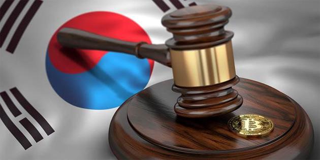 Güney Kore'de üç kripto para borsasına operasyon düzenlendi
