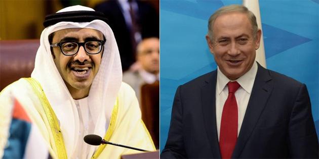 BAE'nin İsrail ile 'gizlice' görüştüğü iddiası