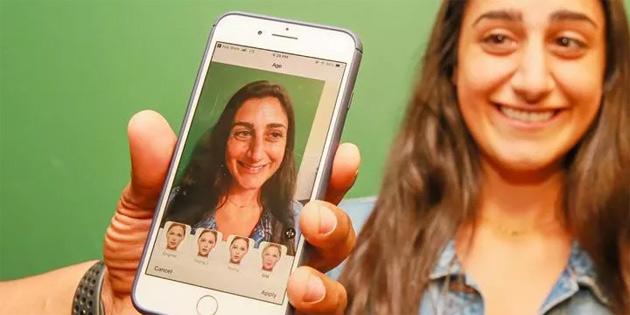 FaceApp şikayetleri bitmiyor