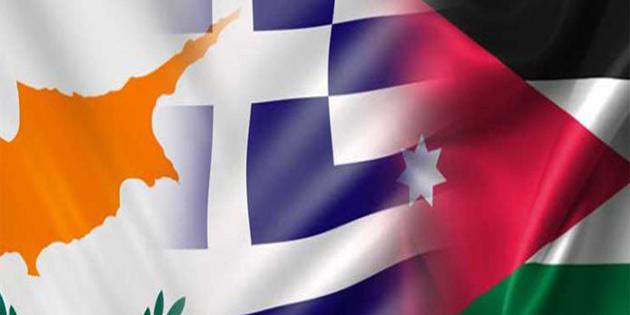 Güney Kıbrıs-Yunanistan-Ürdün Üçlü Zirvesi'nden Türkiye'ye mesajlar