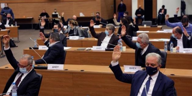 Güney Kıbrıs'ta bütçe onaylandı