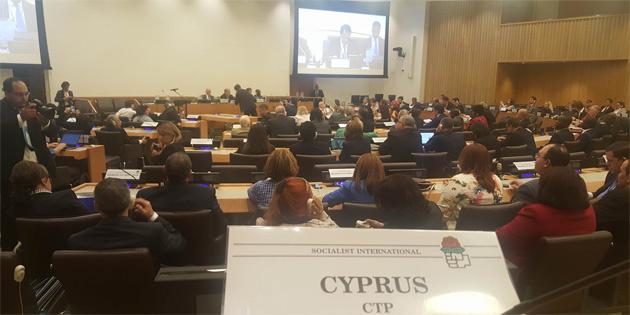 """""""Kıbrıs'taki mevcut statüko kabul edilemez!"""""""