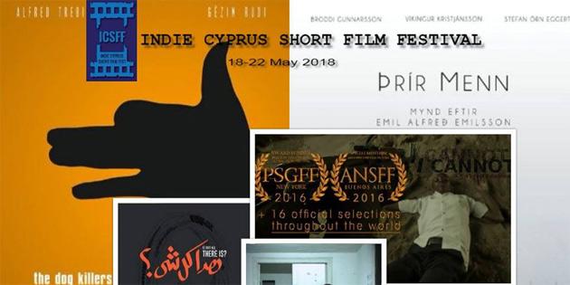 1.Kıbrıs Bağımsız Kısa Film Festivali 18 Mayıs'ta başlıyor