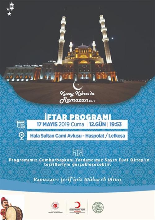 Türkiye Cumhurbaşkanı yardımcısı Fuat Oktay yarın KKTC'de iftar programına katılacak
