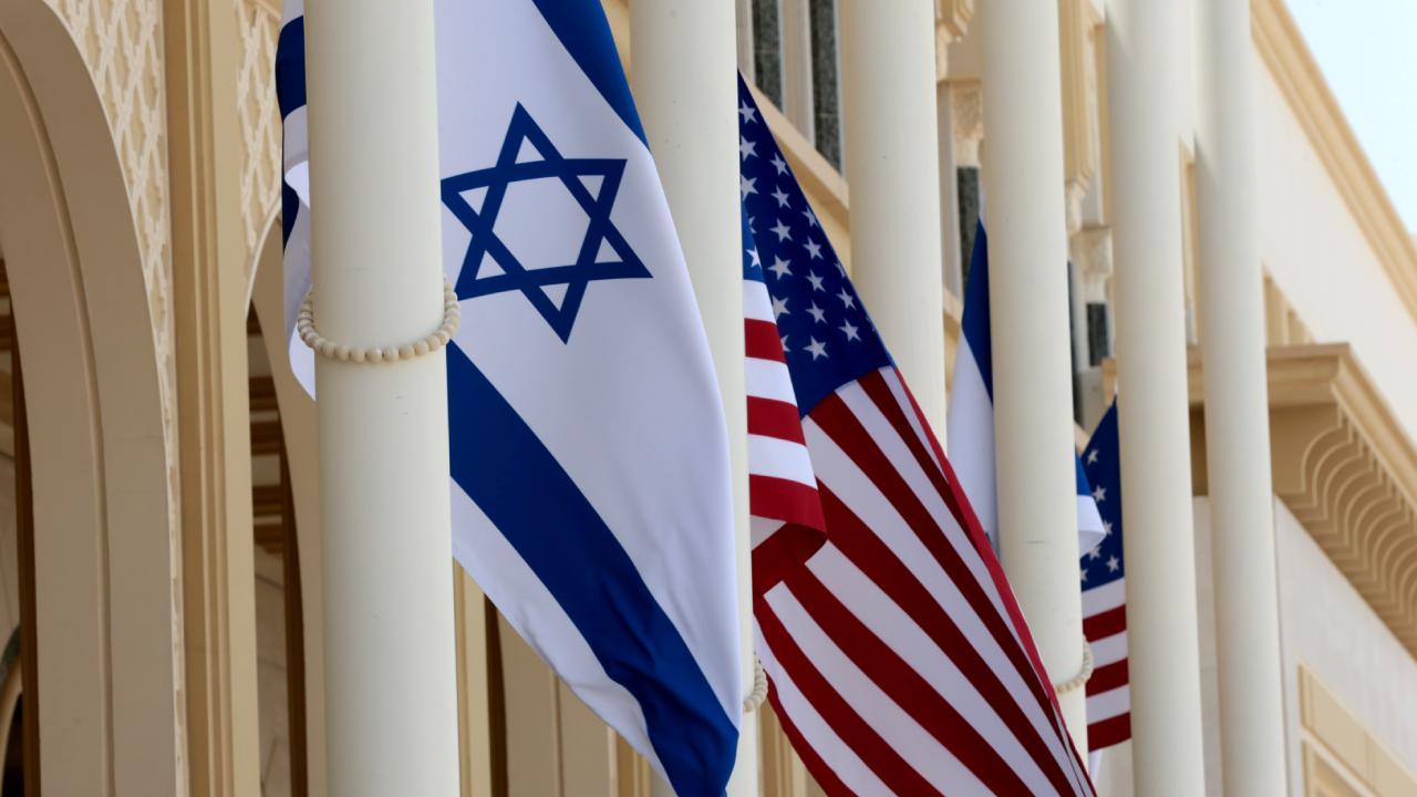 ABD'den İsrail'e 1 milyar dolarlık askeri yardım