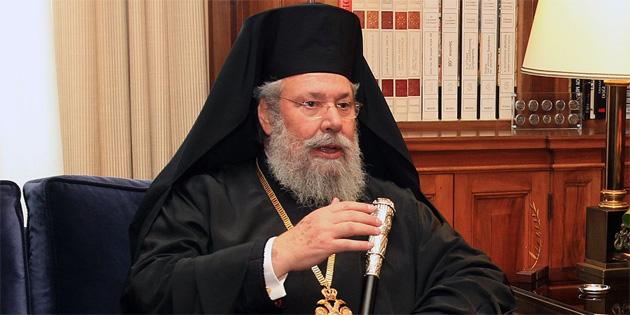 Başpiskopos araştırma komitesi'ne vereceği ifade öncesinde kamuoyuna açıklamada bulundu