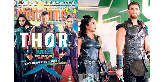 Thor'dan ilk görüntüler yayınlandı
