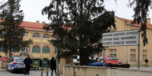 Kıbrıslı Türklerin Rum Yönetimi aleyhine açtıkları davalar