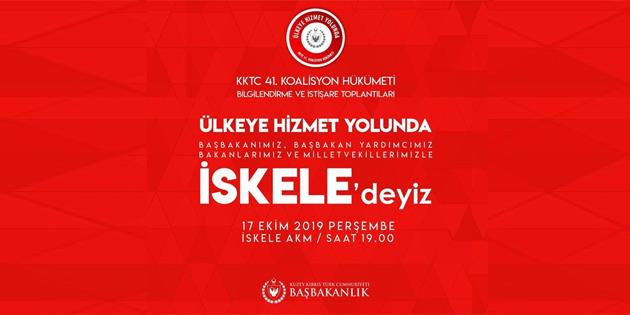 Başbakan Tatar ve Bakanlar Kurulu üyeleri bölge ziyaretleri kapsamında yarın İskele'de olacak