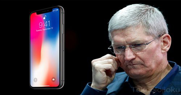 iPhone X, Samsung'un yüzünü güldürecek!