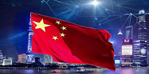 Çin Bitcoin'le Savaşırken Alibaba, NFT Pazarını Başlattı!