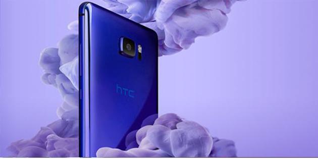 HTC U Ultra bükülme testinde!