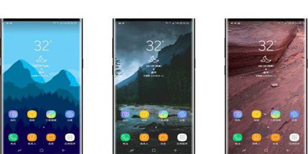 Galaxy Note 8'in yeni rengi ortaya çıktı