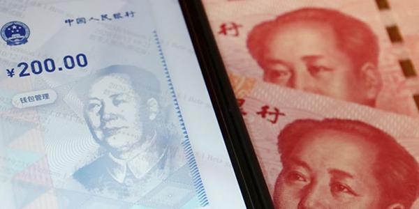 Dijital yuan ilk defa vadeli işlem piyasasında kullanıldı